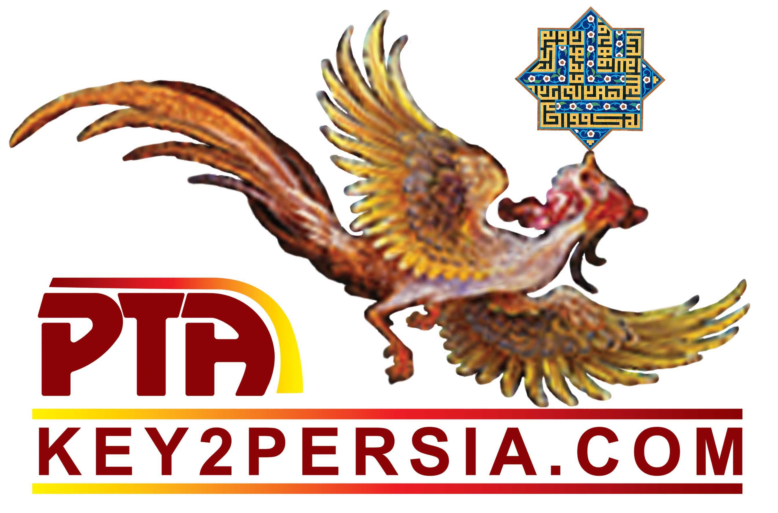 New Logo PTA