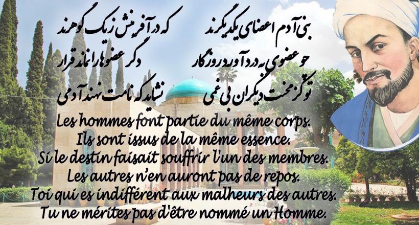 Tombeau Saadi