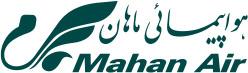 mahan_airline_logo