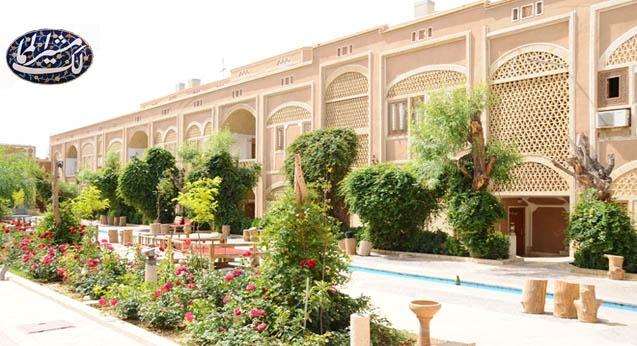 Yazd Moshir Garden Hotel