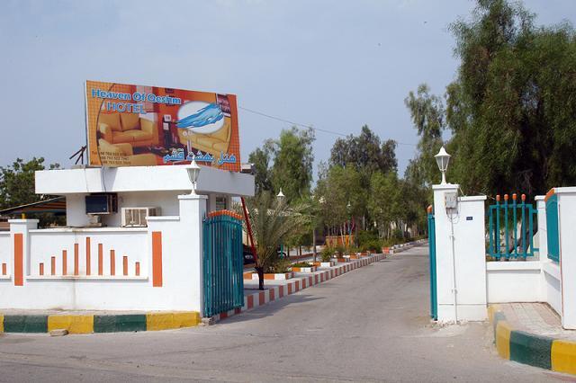 Iran Qeshm Island Behesht Hotel