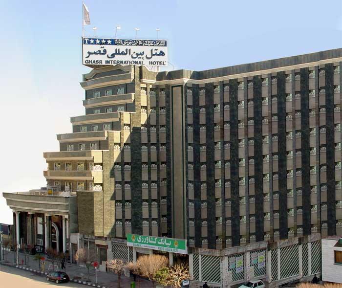 Mashhad Ghasr International Hotel