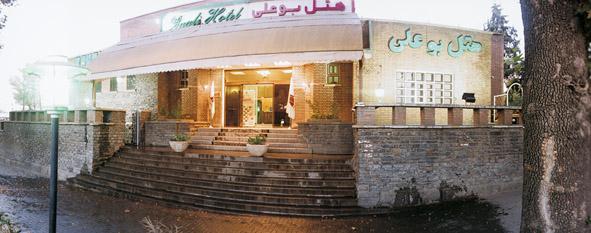 Hamadan Boo Ali Hotel