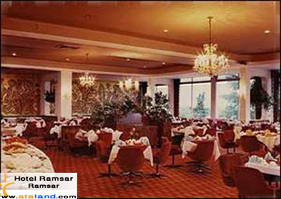 Iran Ramsar Azadi Hotel