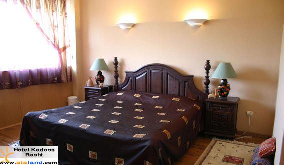 Rasht Kados Hotel