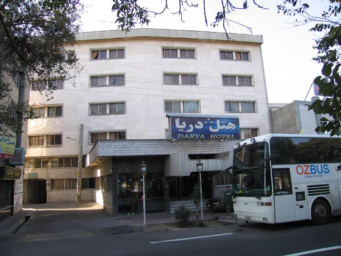Tabriz Darya Hotel