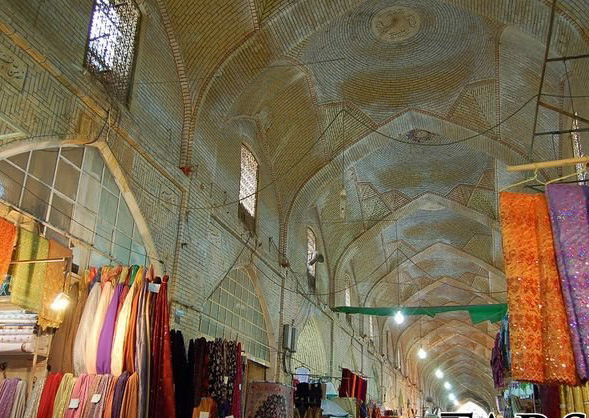 Vakil Bazar