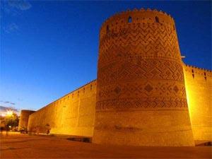 Arg Karimkhan (Karimkhan citadel)