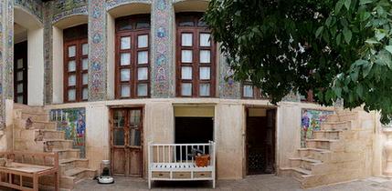 salehi museum