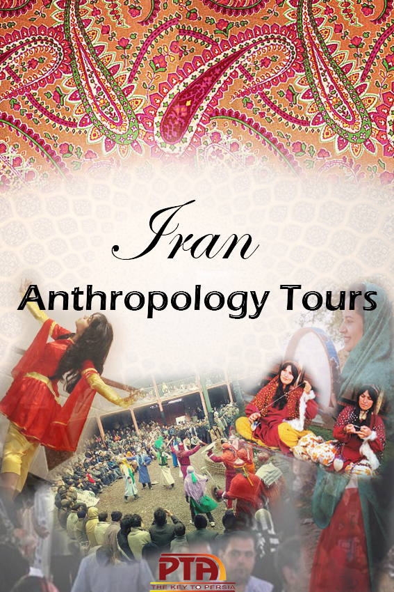 Anthropology tours