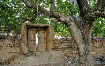Bavanat Gardens