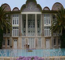 Iran, Shiraz, eram garden