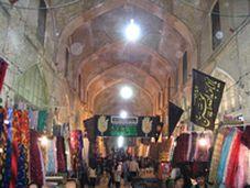 Iran, Shiraz, Vakil Bazzar