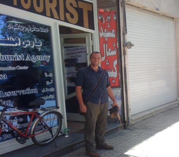 Iran hospitality, Berend