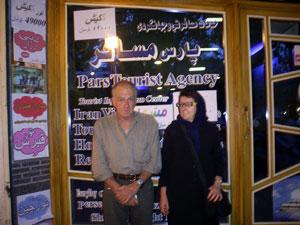 Iranian Hospitality