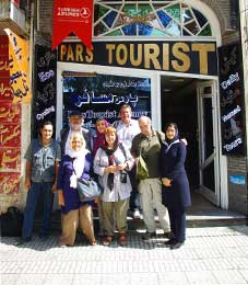 Iranian Hospitality, Guido