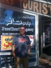 Iran hospitality , Christian Hunt