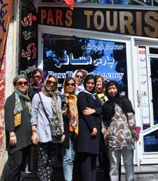 Iranian Hospitality, Summer