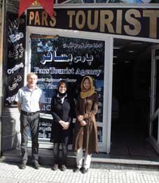 Iranian Hospitality, Christine