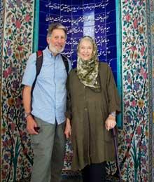 Iran Hospitality, Susan Gail