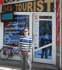 Iran hospitality , Terrance Tan