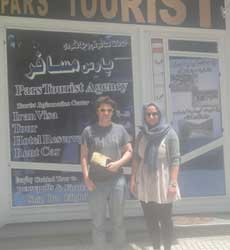 Iran hospitality, Lily Brodnax bell