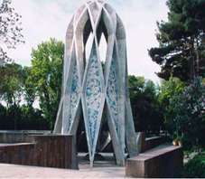 Iran, Neishabour