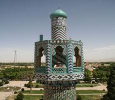 Iran, Rayen