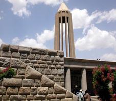 Iran,  Hamedan, baba taher tomb