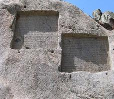 Iran, Hamedan, katibeh