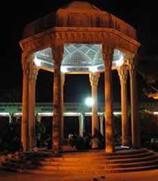 Shiraz, Hafez mausoleum