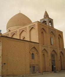 Iran, Isfahan, Ali qapu