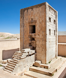 Iran, Shiraz, Necropolis
