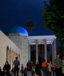 Iran, Shiraz, Sadi Tomb