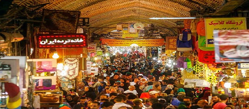 Tehran Grand Bazar
